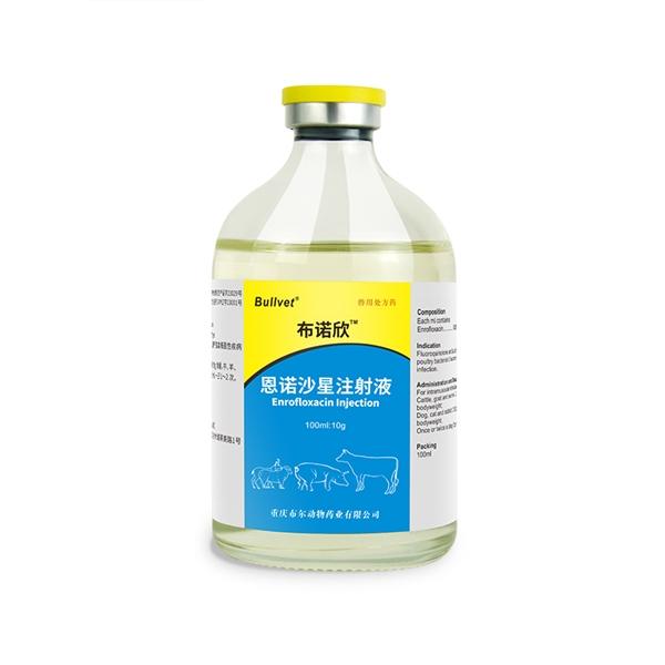瓶子800x800