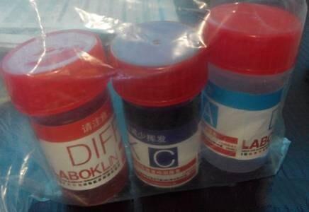 Diff-quick染液,由ABC三种溶液组成。